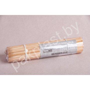Палочки для шашлыка деревянные дл.20 см. 1х200 шт.