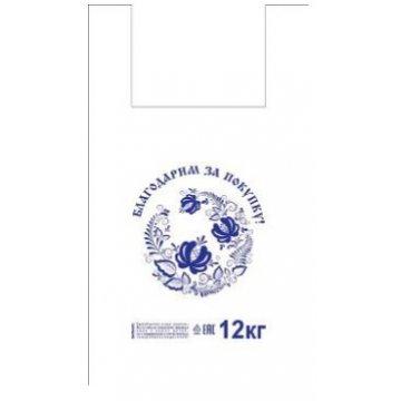 Пакет типа майка 28+16х50 (12)  Артпласт Гжель