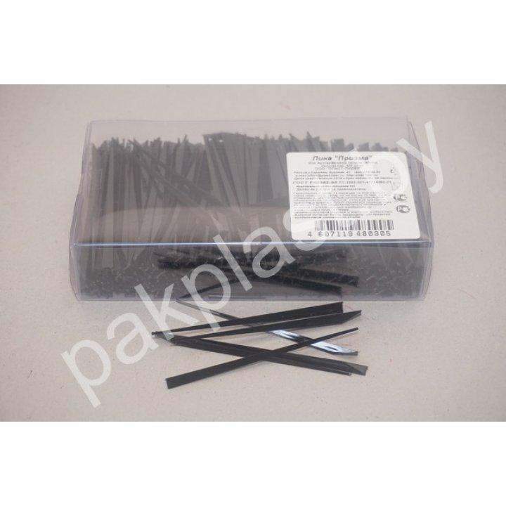 Пика Призма 90мм черная (1уп-500шт)