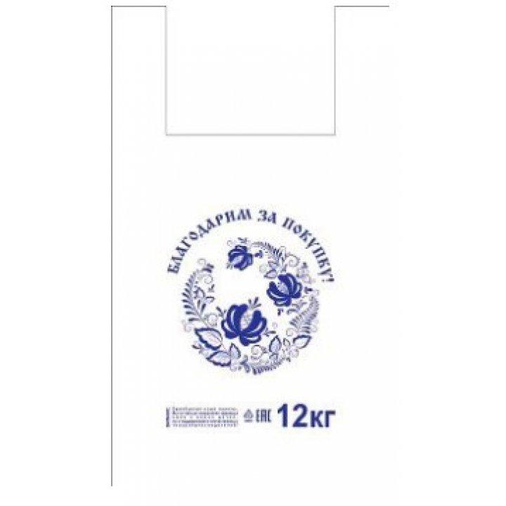 28+16х50 (12) Пакет типа майка Артпласт Гжель